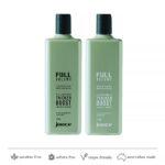 JUUCE | Full VolumeThickening Duo