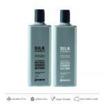 JUUCE | Silk Hydrate Duo